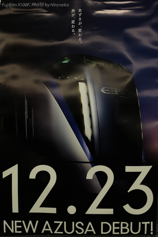 X10F2117.jpg